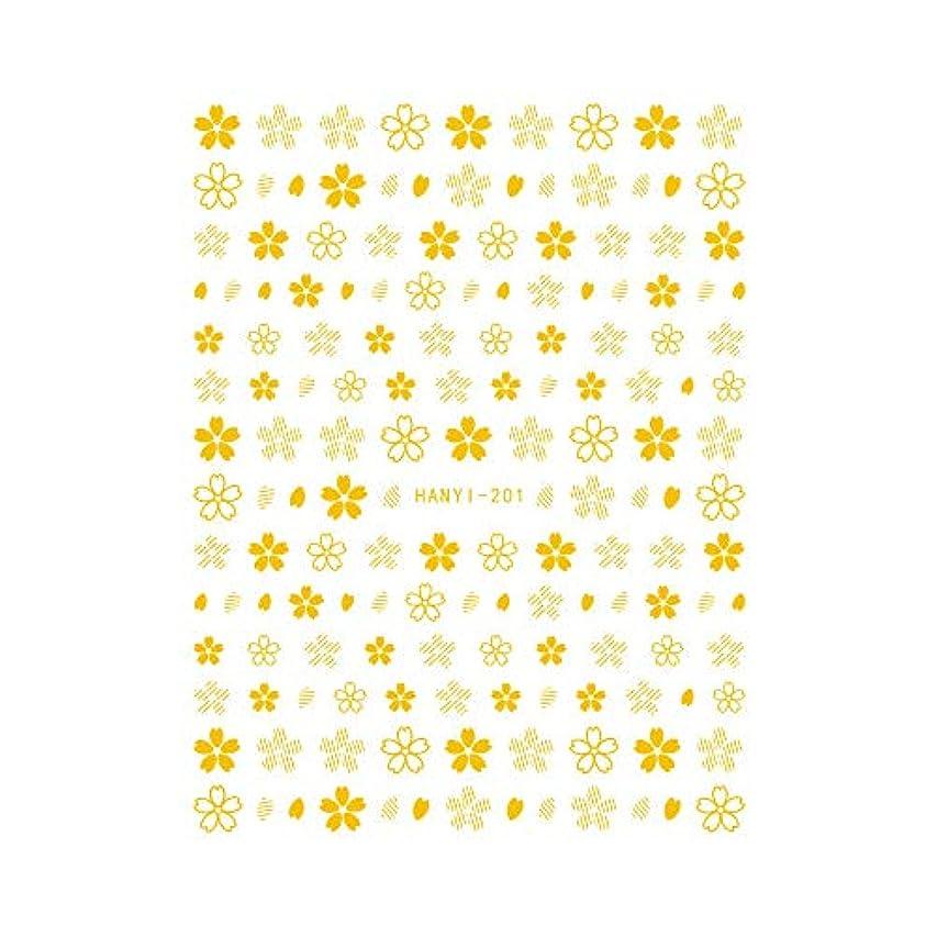モネ世紀動物園irogel イロジェル ネイルシール 金桜シール【HANYI-201】ゴールド