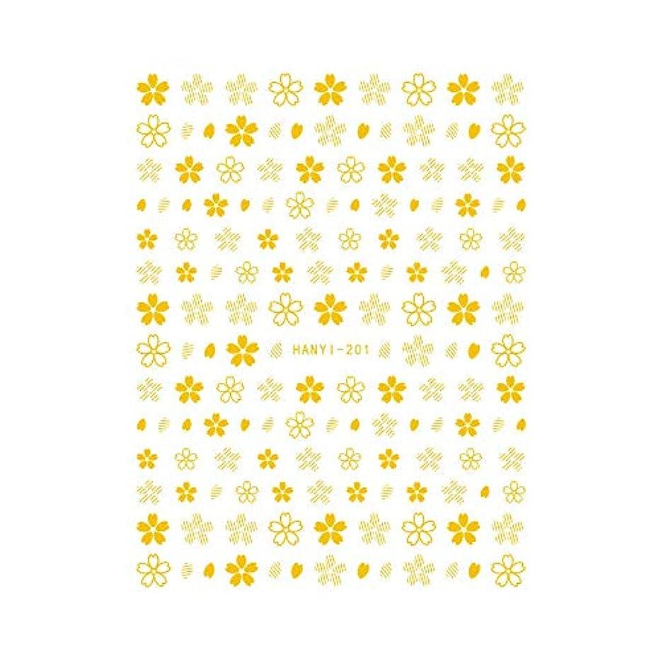 ボードエミュレーションツインirogel イロジェル ネイルシール 金桜シール【HANYI-201】ゴールド