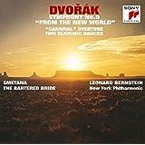 ドヴォルザーク:交響曲第9番「新世界より」&序曲「謝肉祭」 ほか(日本独自企画盤)