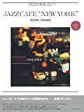 "Couleur Cafe presents 「JAZZ CAFE ""NEW YORK""」 BOOK+MUSIC"