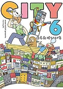 CITY 6巻 表紙画像