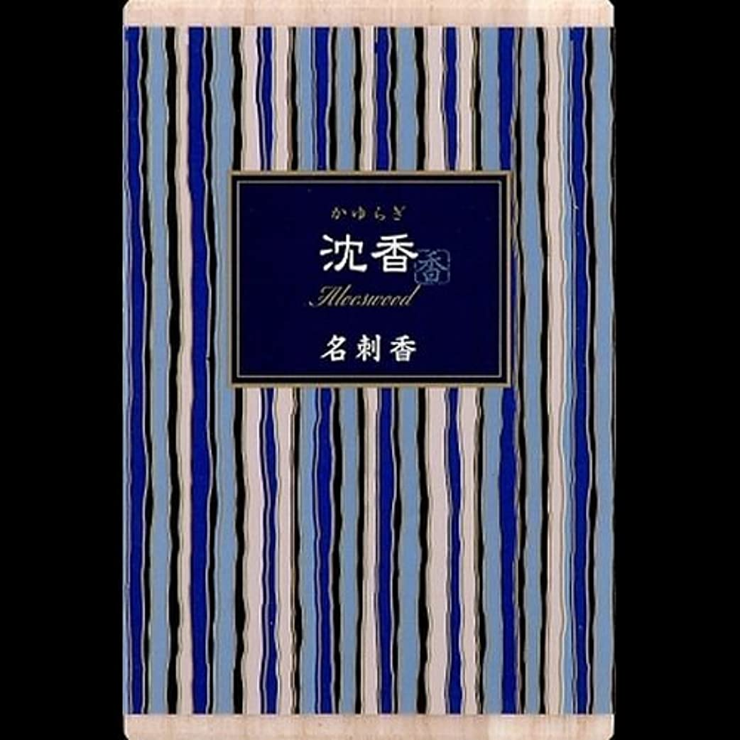 重要な本能読みやすい【まとめ買い】かゆらぎ 沈香 名刺香 桐箱 6入 ×2セット