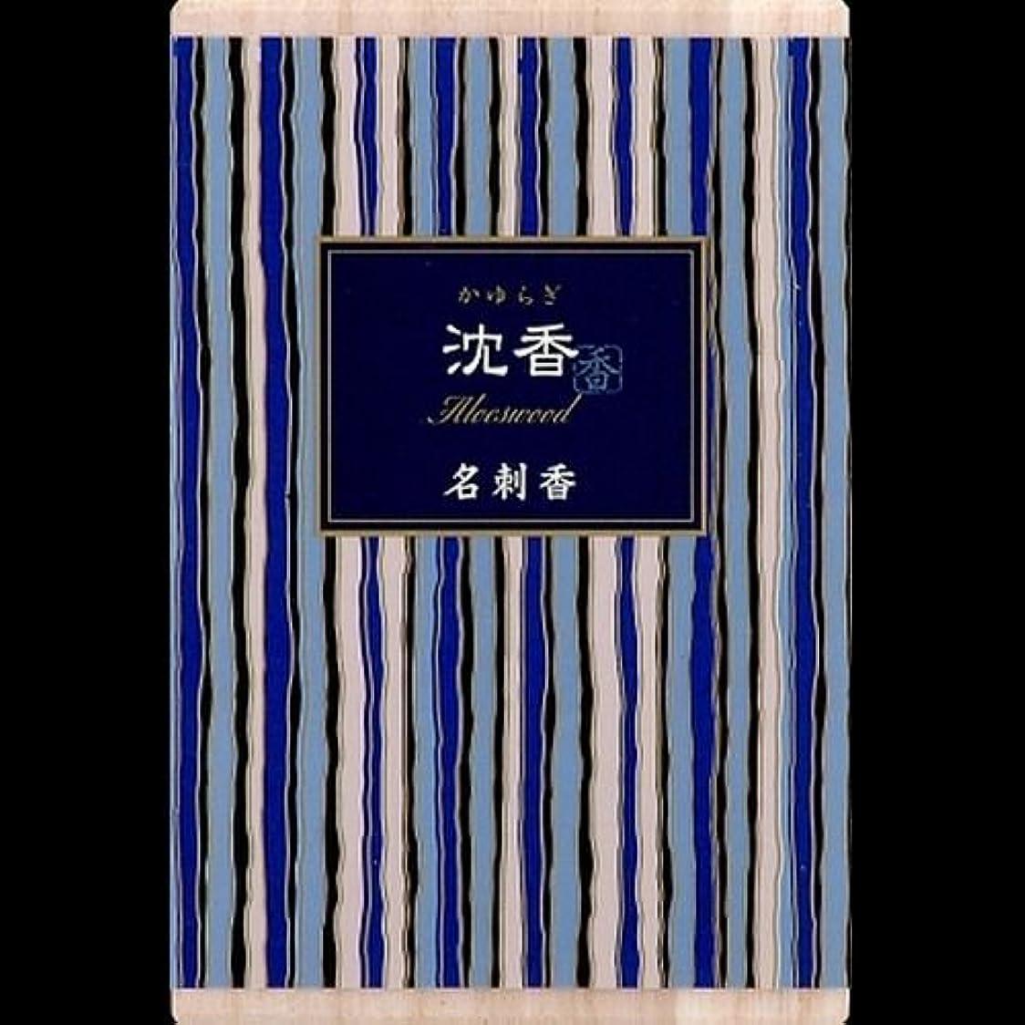 キュービック開梱突然の【まとめ買い】かゆらぎ 沈香 名刺香 桐箱 6入 ×2セット