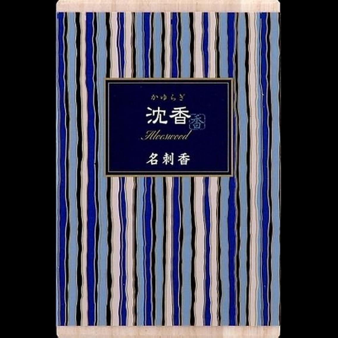 貯水池彼らのもの目指す【まとめ買い】かゆらぎ 沈香 名刺香 桐箱 6入 ×2セット
