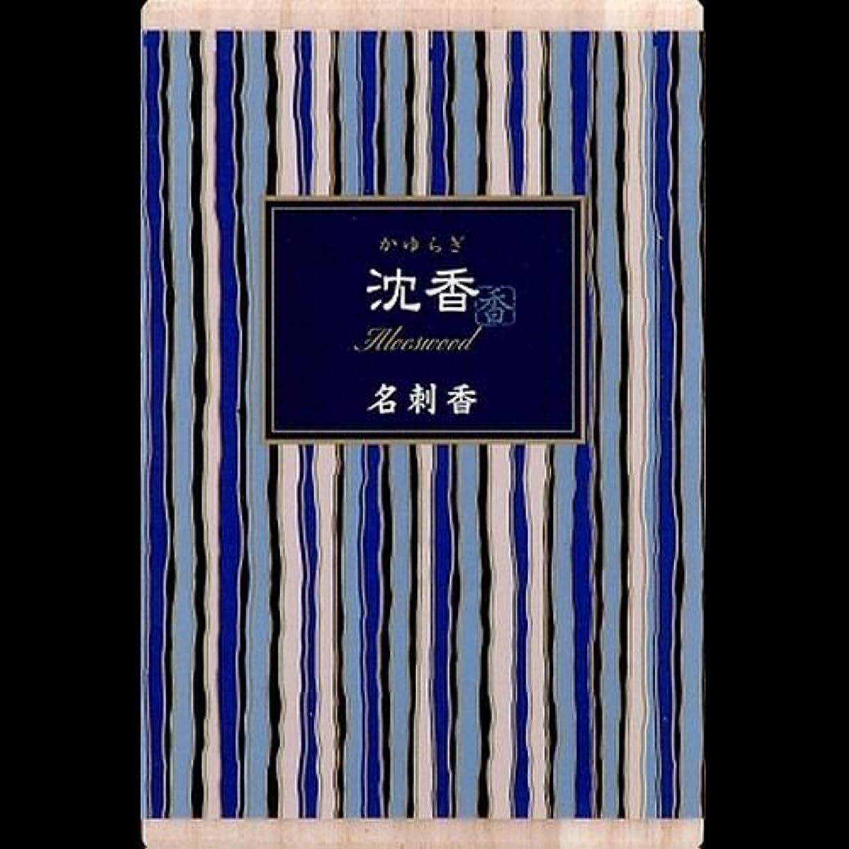 偽ご覧ください銅【まとめ買い】かゆらぎ 沈香 名刺香 桐箱 6入 ×2セット