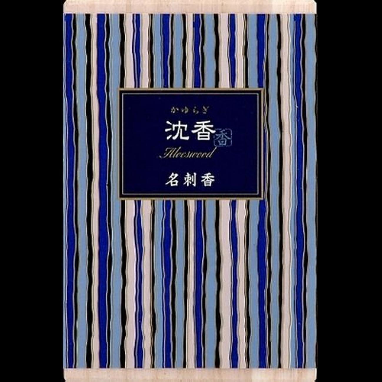 ポルノ可動式墓地【まとめ買い】かゆらぎ 沈香 名刺香 桐箱 6入 ×2セット