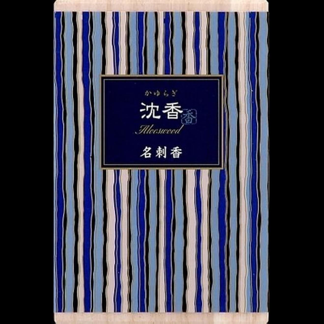 霊幻想疑わしい【まとめ買い】かゆらぎ 沈香 名刺香 桐箱 6入 ×2セット