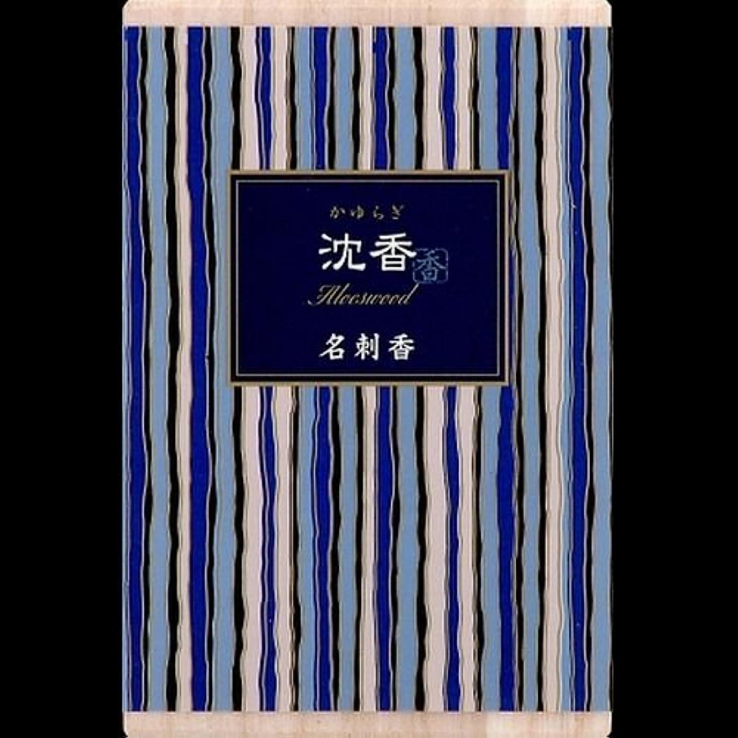 ウェーハかび臭いリスト【まとめ買い】かゆらぎ 沈香 名刺香 桐箱 6入 ×2セット