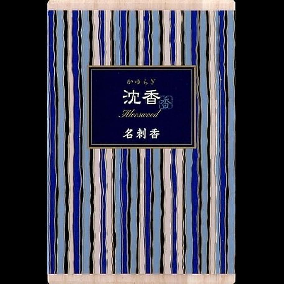 解釈的中級ケイ素【まとめ買い】かゆらぎ 沈香 名刺香 桐箱 6入 ×2セット