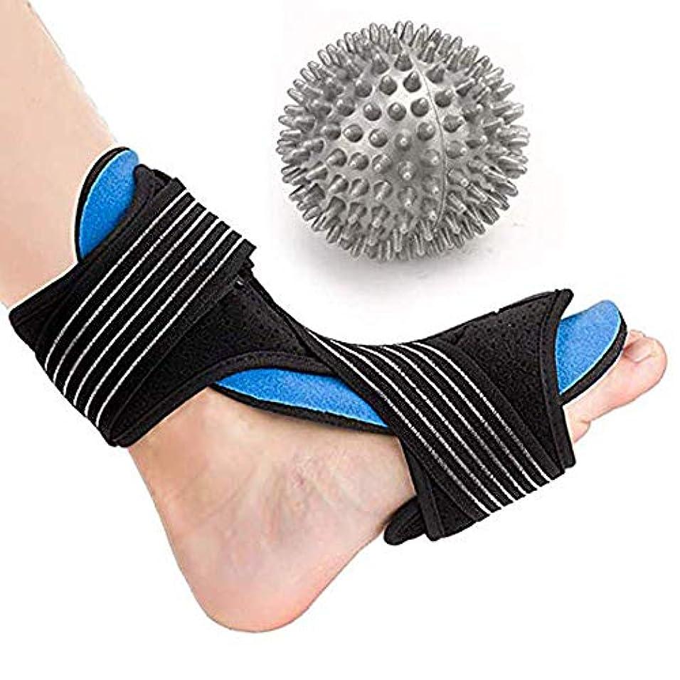パーチナシティ特徴名声足底筋膜炎の痛み、かかとの痛み、アーチの足の痛み、足のドロップの装具を効果的に緩和するための足底筋膜炎ナイトスプリント、ハードスパイキーマッサージボールアーチ付きの睡眠サポート