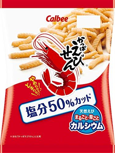 カルビー かっぱえびせん塩分50%カット 75g×12袋