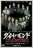 ダイヤモンド[Blu-ray/ブルーレイ]