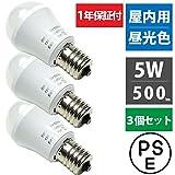 【エジソン東京】 LED ミニクリプトン電球 E17 口金 5W 500lm 明るい高出力ミニクリプトン球 昼光色(白色) 6000K 3個セット