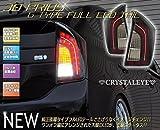 クリスタルアイ CRYSTALEYE 30 プリウス ZVW30 フルLEDテールランプ G'sタイプ