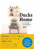 Ducks Home ~シンプル北欧スタイル暮らし~ 画像