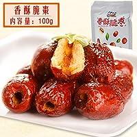 香酥脆棗【2袋セット】 種抜き干し棗 歯ざわりがよい カリカリ なつめ 中華おやつ