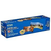 エプソン 写真用紙 絹目調 ロールタイプ A3 KA3NROLMSH 【まとめ買い3本セット】