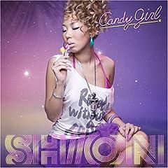 詩音「CANDY GIRL feat. BIG RON, RICHEE」のCDジャケット