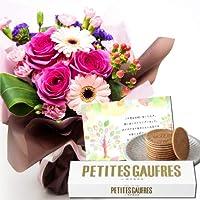 のし メッセージカード 付き プティー ゴーフル & スタンディング ブーケ ピンク お祝い お返し 花束 フラワー ギフト (HM)