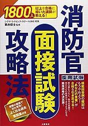 Amazon.co.jp: 鈴木 俊士:作品一...