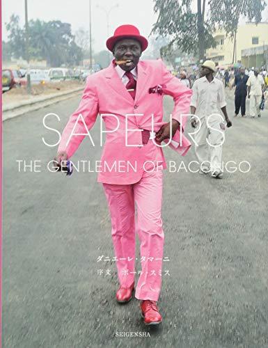 SAPEURS  - Gentlemen of Bacongoの詳細を見る