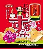 湖池屋 すっぱムーチョチップス 梅こんぶ味 55g×12袋