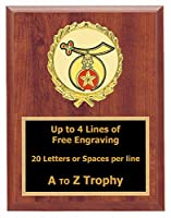 Shriners Plaque Awards 5 x 7木製Fraternal TrophyトロフィーFree Engraving