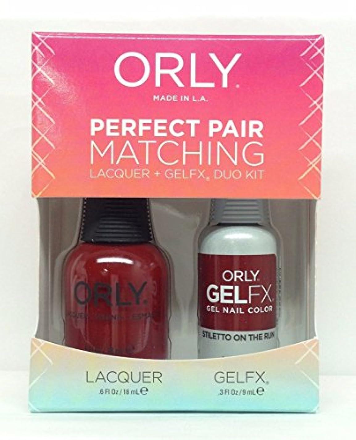 動員する興奮パニックOrly Lacquer + Gel FX - Perfect Pair Matching DUO Kit - Stiletto On The Run