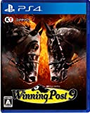 Winning Post 9 [PS4] 製品画像