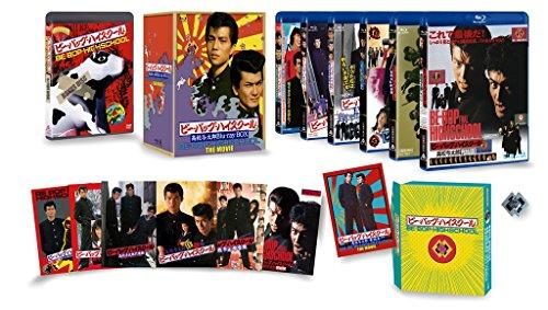 ビー・バップ・ハイスクール 高校与太郎Blu-rayBOX(初回・・・