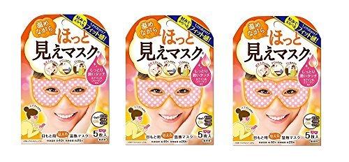 【まとめ買い】温活女子会プロデュース ほっと見えマスク 5枚入...