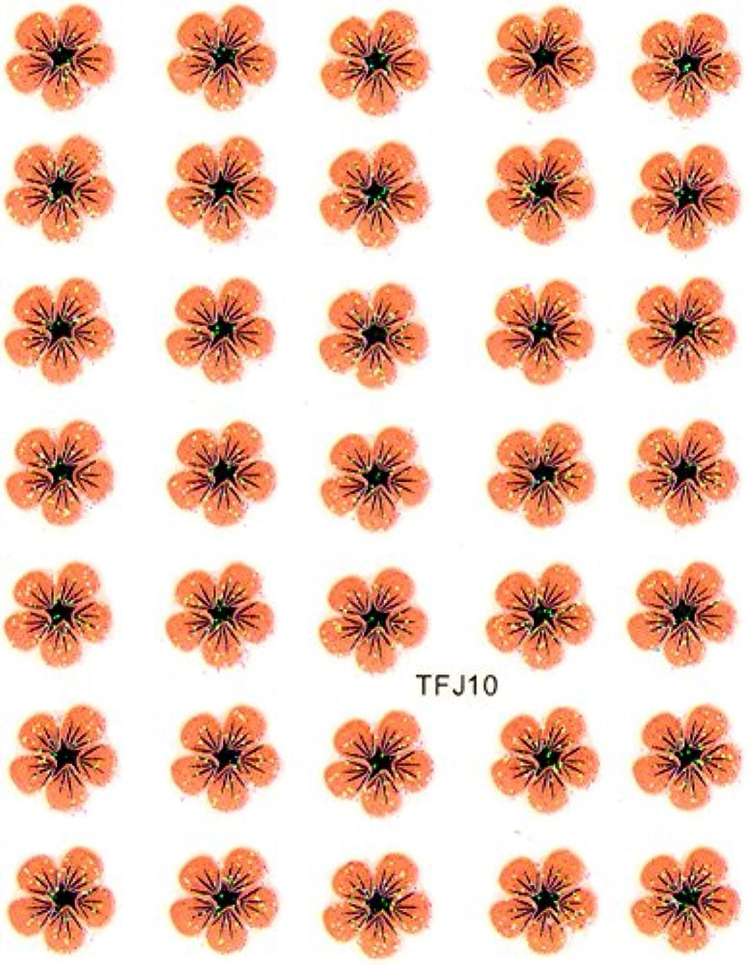 プレゼンター普通にタイマー押し花 ネイルシール 花柄 選べる48種パッケージ入り (F10)