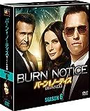 バーン・ノーティス 元スパイの逆襲 シーズン6<SEASONSコンパクト・ボックス>[DVD]