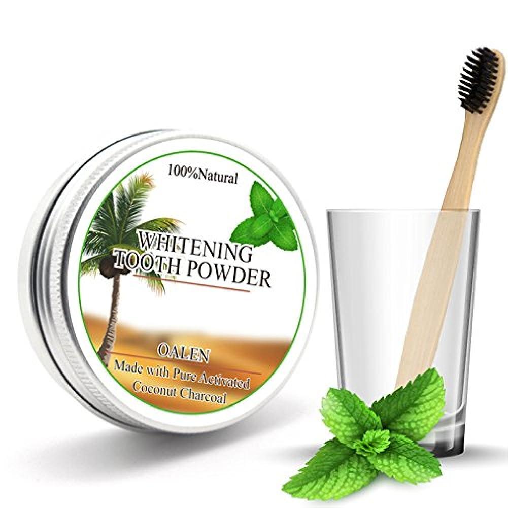貼り直すシンプルなロゴLiebeye 歯 パウダー 歯ブラシ ホワイトニング 天然活性化 ココナッツ 炭の歯