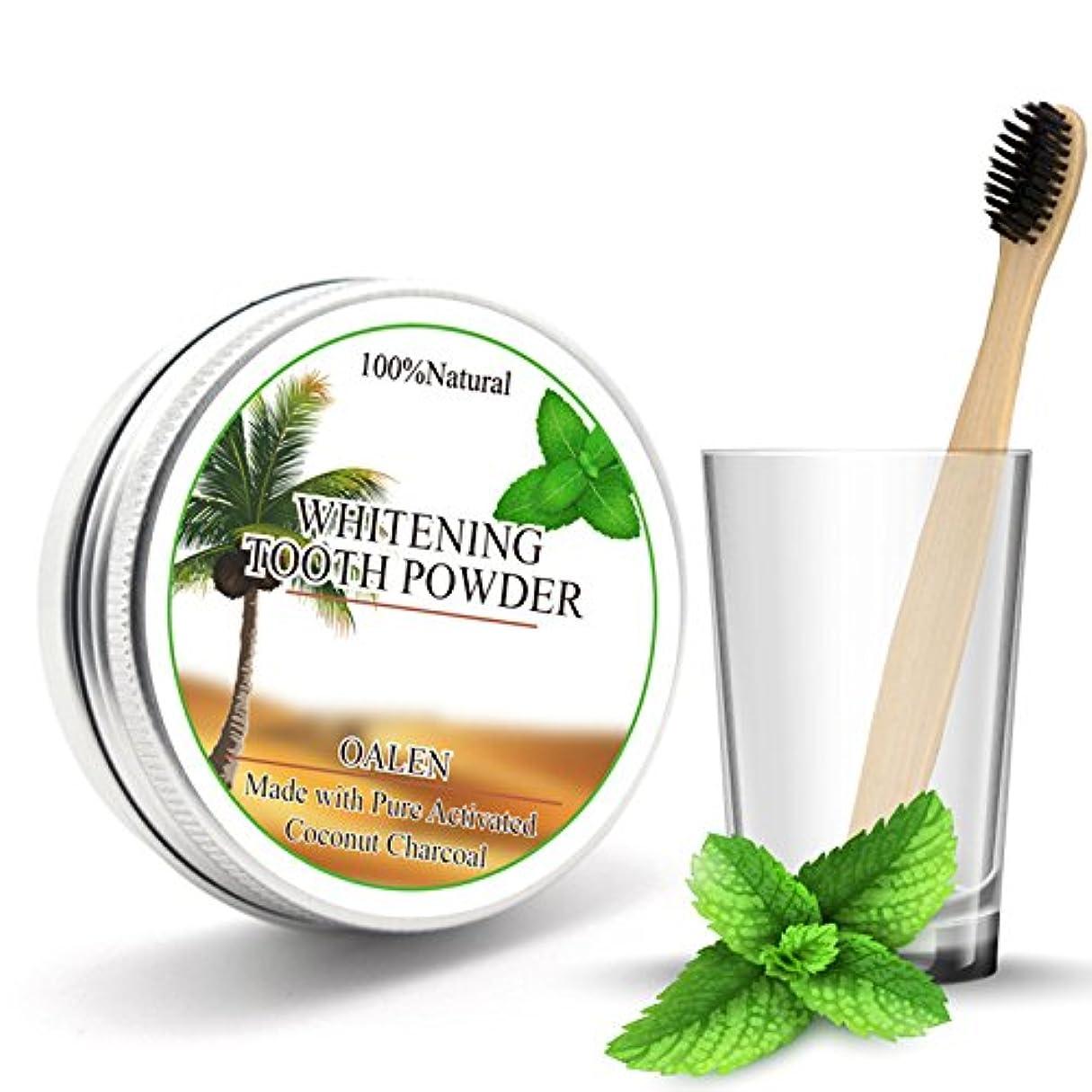 Liebeye 歯 パウダー 歯ブラシ ホワイトニング 天然活性化 ココナッツ 炭の歯