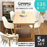 ダイニングセット【 Genero ジェネロ 】(5点セット) アイボリー