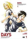 DAYS 第1巻 初回限定版 [DVD]
