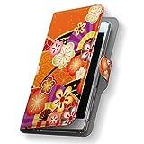 Xperia Z3 SOL26 ケース 手帳型 スマコレ 全機種対応 有り レザー ケース 手帳タイプ 革 フリップ ダイアリー 二つ折り 横開き 革 スマホケース スマホカバー エクスペリア クール 005457 Sony ソニー au エーユー 和風 和柄 花 a-sol26-005457-nb