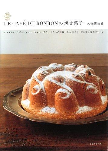 LE CAF´E DU BONBONの焼き菓子の詳細を見る