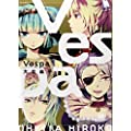Vespa (IDコミックス 百合姫コミックス)