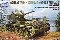 ブロンコ 35148 1/35 M19A1対空自走砲朝鮮戦争