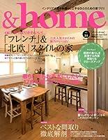 &home(35) (双葉社スーパームック)