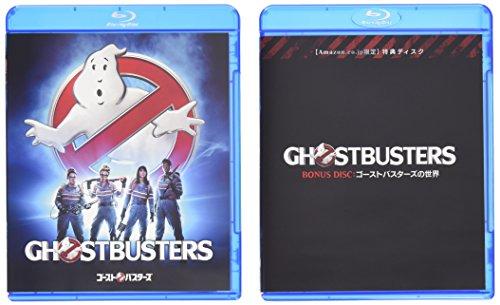【Amazon.co.jp限定】ゴーストバスターズ(初回生産限定)(オリジナル特典Blu-rayディスク付)の詳細を見る