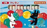 リサ&ガスパール クレヨン(ふうせん)