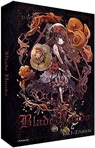 Blade Rondo