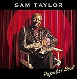 決定盤 「サム・テイラー ポピュラー」ベスト