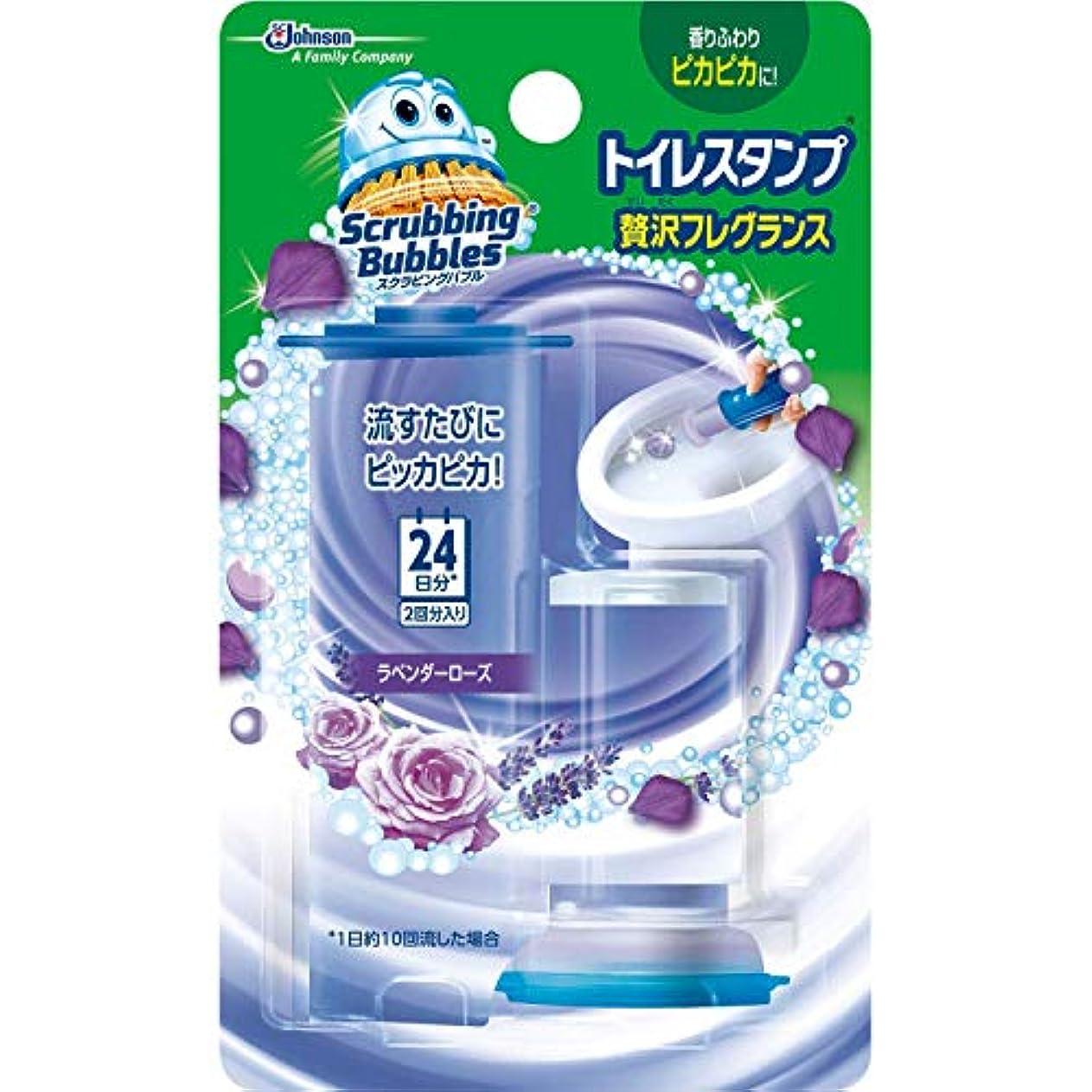 ブローかまどかもしれないスクラビングバブル トイレ洗浄剤 トイレスタンプ 贅沢フレグランス ラベンダーローズの香り 本体 (ハンドル1本+付替用1本) 12.6g