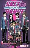 SKET DANCE 4 (ジャンプコミックス)