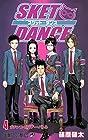 SKET DANCE 第4巻