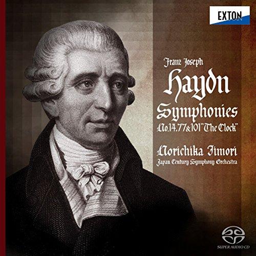 <ハイドン:交響曲集 Vol.2>交響曲第14番、第77番、第101番「時計」